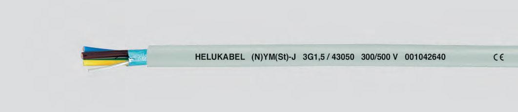кабель с ПВХ-оболочкой экранирован
