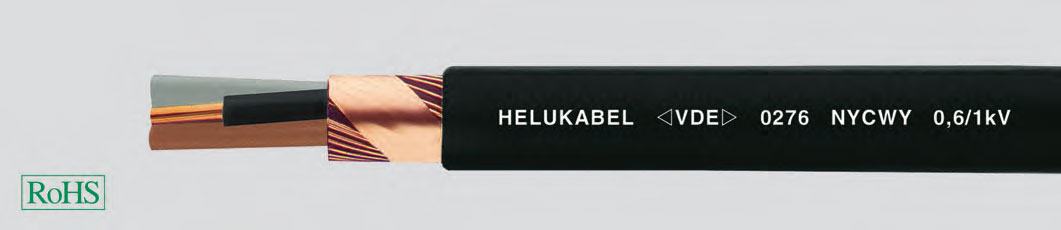 Силовой кабель 0,6/1 кВ, с концентрическими проводниками, утвержденный стандартом VDE